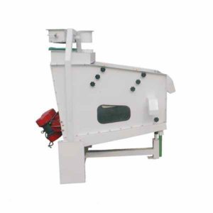 QS Series Paddy Combined Cleaner Machine