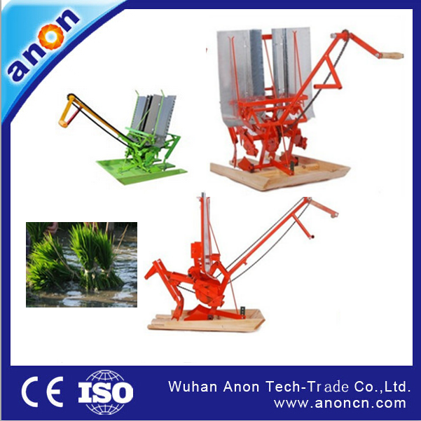 anon-an2-high-quality-china-paddy-planter-2