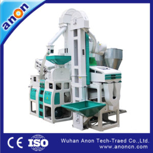 ANON Modern Mini Rice Mill Plant for Southeast Asia