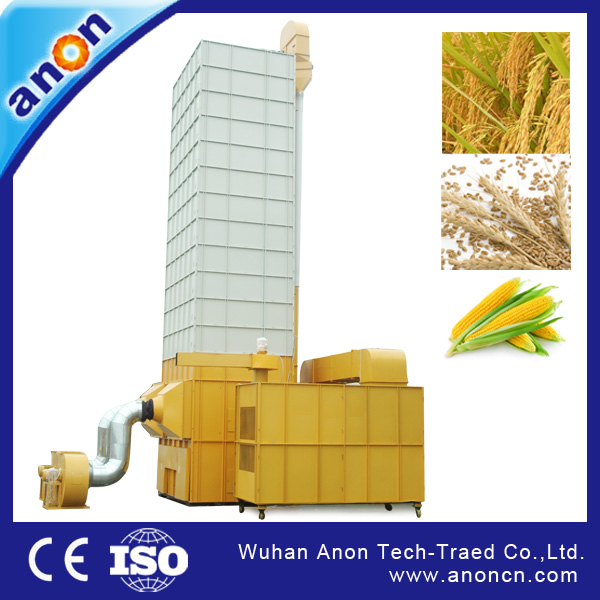 Automatic Low Temperature Dry Machine