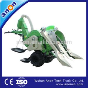 ANON AN4LZ-0.3LA mini rice harvester